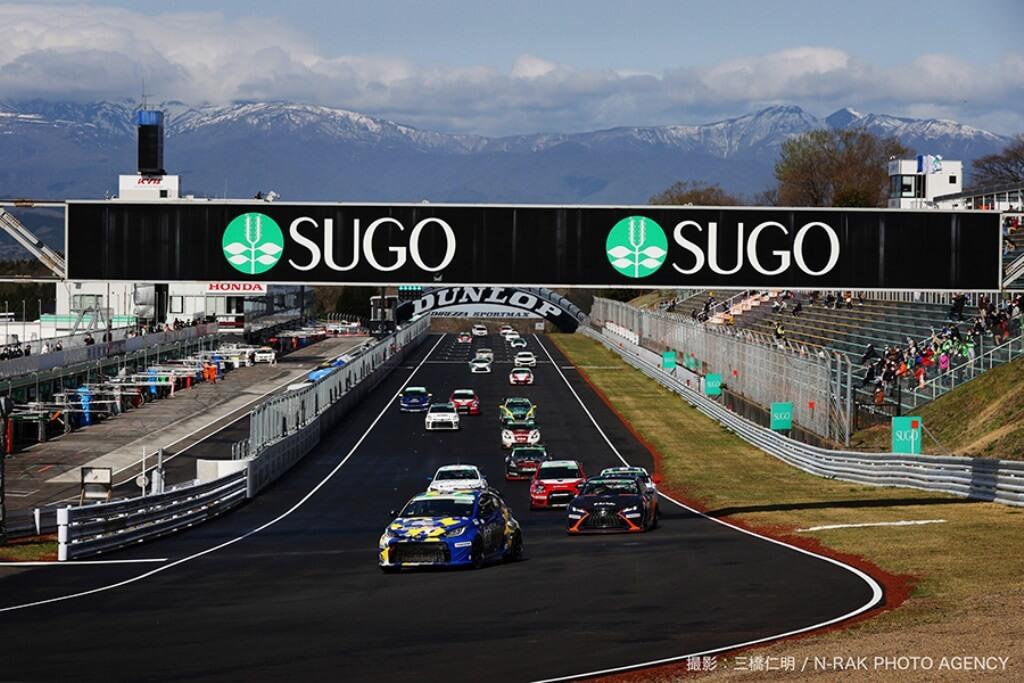 A Super Taikyu Series race