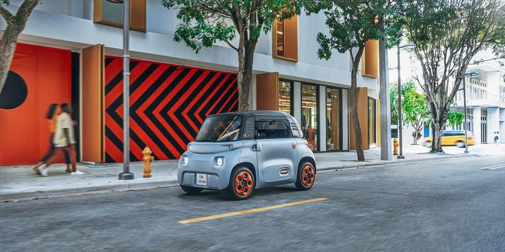 Ami Lifestyle Produkte von Citroën